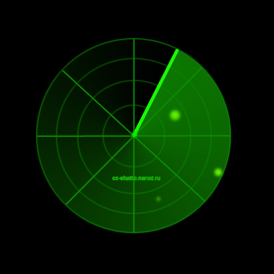радар скачать программу - фото 9